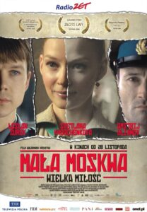 """Little Moscow"" in main competition at International Film Festival in Moscow"